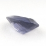Иолит формы груша, вес 1.96 карат, размер 10.7х7.8мм (cord0052)