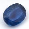 Кианит овал вес 4.4 карат, размер 11.15х8.85мм (kyanite0023)