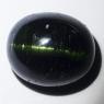 Тёмно-зелёный турмалин с эффектом кошачьего глаза овал вес 9.53 карат, размер 12.7х9.8мм (turm0263)