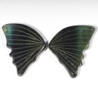Пара резных полихромных турмалинов Бабочка, общий вес 17.47 карат, размер 19х13.4мм (turm0281)